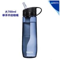 Brita/碧然德 户外直饮/吸嘴式过滤水杯水壶700ml  蓝色透明