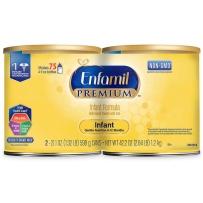 Enfamil 美赞臣 全新金樽1段(0-12个月)婴儿配方奶粉 1.2kg