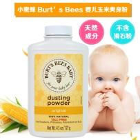 Burt's Bees小蜜蜂天然有机儿童玉米爽身粉痱子粉 127g