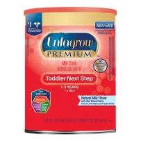 Enfagrow美赞臣 金樽3段(1-3岁)幼儿奶粉 原味 非转基因 1040g 新包装
