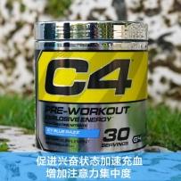 Cellucor C4氮泵肌酸氨基酸健身增肌粉Pre-Workout30天 蓝莓味