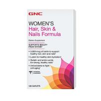 GNC女士复方胶原蛋白头发指甲皮肤营养配方120粒