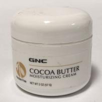 GNC 可可脂保湿润肤霜  57g 舒缓保湿润肤