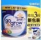 Similac 雅培 全新金盾3段新包装(12-24个月)婴儿配方奶粉 680g